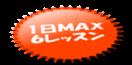 Max 6 Lesson